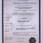 certification_page_1
