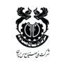لوگوی شرکت ملی صنایع مس ایران